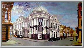 Центральная улица Кировограда