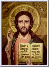 Иисус Христос образ Спасителя