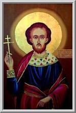 икона образ святого