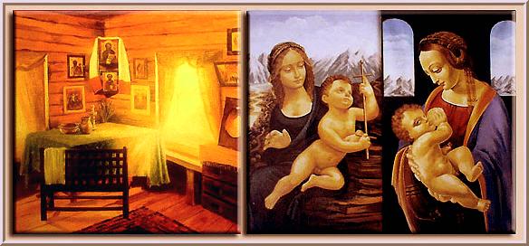 Иконы в картинах