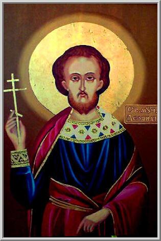 Икона православной религии Образ святого мученика Господня Леонида
