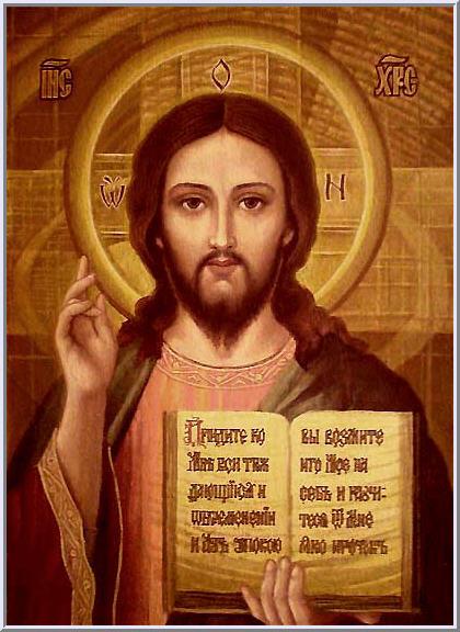 Икона выполненная на холсте маслянными красками название - Образ Христа Спасителя