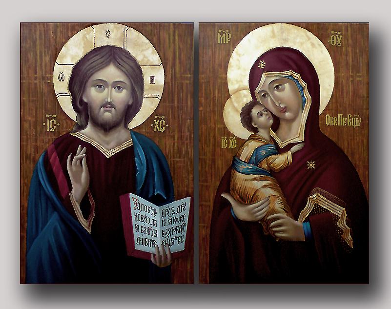 Иконы Пресвятой Богородицы и Иисуса Христа