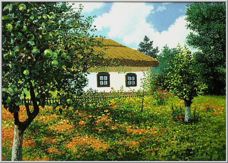 Картина из серии времена года - Летний пейзаж. Яблоки белый налив на дереве, а на фоне украинская хата под соломенной крышей. Работа выполнена на холсте маслянными красками название картины - Украинская хата
