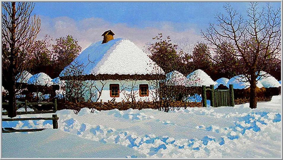 Картина из серии времена года - зимний пейзаж. Украинский сельский дворик хата под соломенной крышей зима и все в снегу. Работа выполнена на холсте маслянными красками название картины - Украинское село