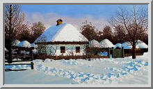 Украинское село.