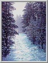 Январские морозы.